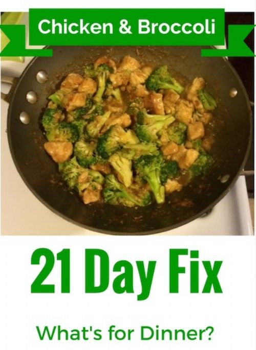 Chicken and Broccoli (21 Day Fix)